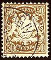 1881issue 50Pfg Bayern Mi52.jpg