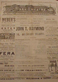 1885 ParkTheatre Boston USA Dec7.png