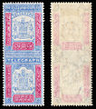 1899 one anna Kashmir telegraph stamp watermarked rosettes. Front and back.jpg