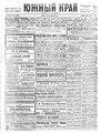 1915. Yuzhnyi Krai №12914.pdf