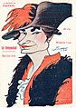 1918-08-04, La Novela Teatral, Margarita Xirgú, Tovar.jpg