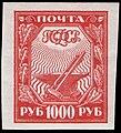 1921 CPA 13.jpg