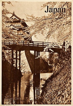 Hirosaki Castle - Hirosaki Castle as featured on a 1930s travel poster