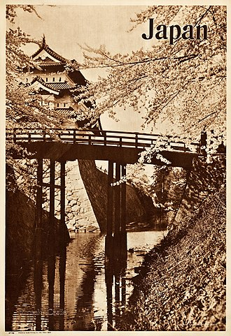 Hirosaki Castle - Hirosaki Castle as featured on a 1930s travel poster