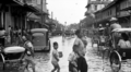 1953bkkflood.png
