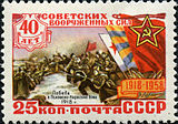 1958 CPA 2121.jpg