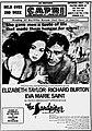 1965 - Capri Theater - 28 Jul MC - Allentown PA.jpg