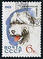 1965 SU stamp-01-006.jpg