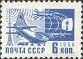 1966 CPA 3418.jpg
