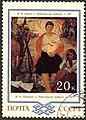 1983 CPA 5437.jpg
