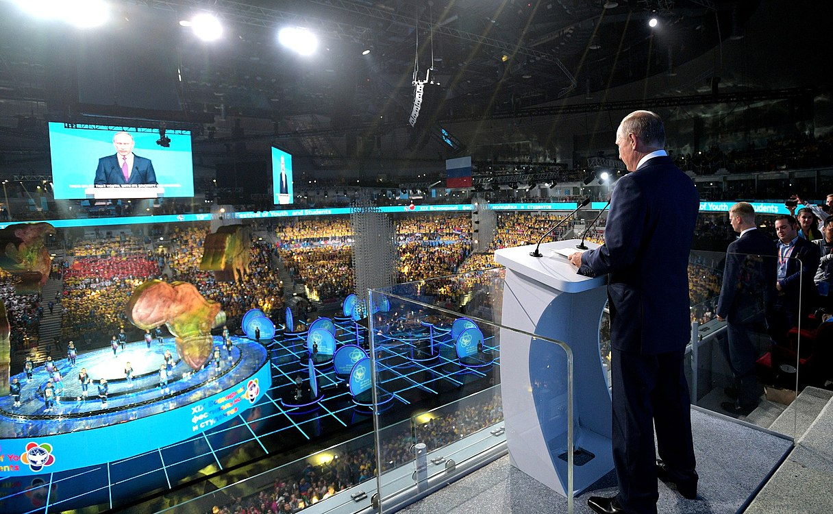 19th World Festival of Youth and Students opening ceremony-12.jpg