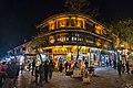1 dali old town yunnan 2012b.jpg