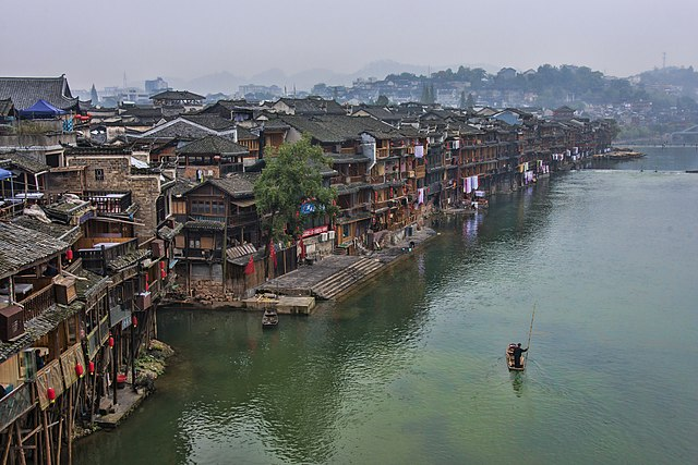Fenghuang, a traditional town of Hunan 1 fenghuang ancient town hunan china 2.jpg