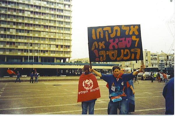 1may 2004 protest
