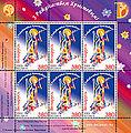 2003. Stamp of Belarus 0527-0527.jpg