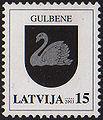 20030215 15sant Latvia Postage Stamp.jpg
