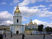 2005-08-09 St. Michael Cathedral Kiev Ukraine 065.JPG