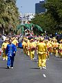 2008 RAC Channel Seven Christmas Pageant with the City of Perth (3088840054).jpg