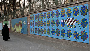 20101227 USA embassy graffiti Tehran Iran.jpg