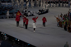 2010 Opening Ceremony - Kyrgyzstan entering.jpg