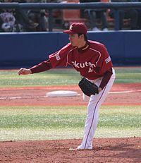 20120320 Koji Aoyama,pitcher of the Tohoku Rakuten Golden Eagles,at Yokohama Stadium.JPG