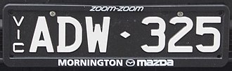 Vehicle registration plates of Victoria - Slimline black registration plate (2013–present)