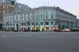 Yermolova Theatre - Image: 2014 Moscow Yermolova Theatre