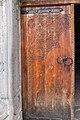 2014 Prowincja Lorri, Hachpat, Klasztor Hachpat (09).jpg