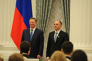 2014 Russian President's Prize for Young Scientists 09.jpeg
