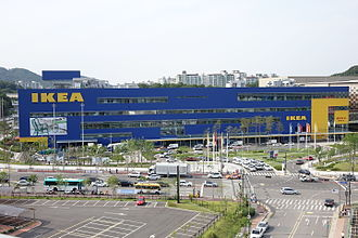 Gwangmyeong - The world's second largest IKEA store located near the KTX Gwangmyeong Station in Seoul Capital Area, South Korea.
