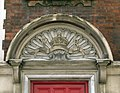 2015 London-Woolwich, Old County Court 07.jpg