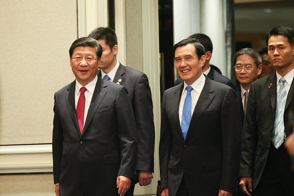 2015 Ma–Xi Meeting 06
