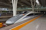 201705 G1305 waits for depature at Shanghai Hongqiao Station.jpg