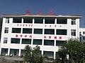201908 A School in Lianghekou, Xide.jpg