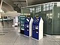 202001 Air Macau Check-in Terminals at HGH T2.jpg