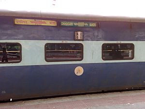 Chandigarh Bandra Terminus Superfast Express - Image: 22451 Bandra Terminus Chandigarh Superfast Express AC 2 tier coach