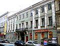 238. St. Petersburg. Karavannaya street, 26.jpg