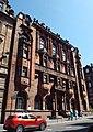 266 George Street, Glasgow, 2018-06-27.jpg