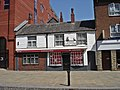 31 Churchgate, Bolton.jpg