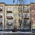 34 Zarytskyh Street, Lviv (01).jpg