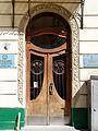 4, Prospekt Shevchenka (door).jpg