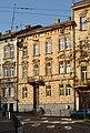 40 Chuprynky Street, Lviv (01).jpg