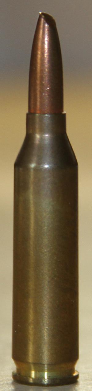 4.6×36 mm - Image: 46x 36