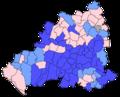 5ème circ. Vendée – 1er tour Législatives 2012 – Candidats 2ème position.png