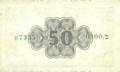 50 Israeli Pruta 1952 Reverse.png