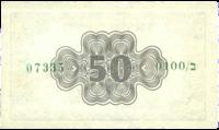 50 פרוטה