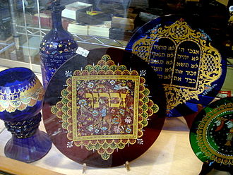 Judaism - Glass platter inscribed with the Hebrew word zokhreinu – (god) remember us
