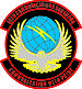 55 Comm Squadron Patch.jpg