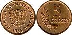 5 groszy 1949 brąz.jpg