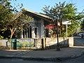 6218Valenzuela City Landmarks 30.jpg